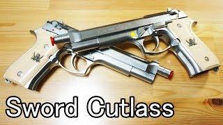 【ガスガン】KSCのソードカトラスを軽くメンテナンスする(Black Lagoon Sword Cutlass)
