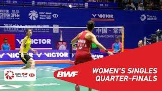 QF   WS   GAO Fangjie (CHN) vs Carolina MARIN (ESP) [6]   BWF 2018