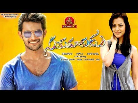 Aadi Telugu Comedy Movie - Latest Telugu Movies - Bhavani HD Movies