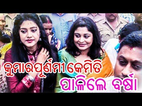 Xxx Mp4 Ollywood Queen Varsha Priyadarshini Elina Dash Celebrate Kumar Prunima HD Video 3gp Sex