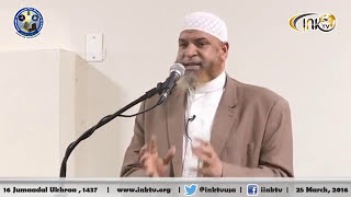 Between the Two Extremes | Sh  Karim AbuZaid