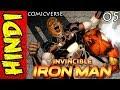Invincible Iron Man - Part - 5 | Death Of Stark | Marvel Comics Explained in Hindi | #ComicVerse