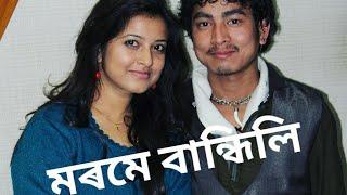 Morome  Bandhili New Video Song by Dipu Moni Saikia $Deeplina Deka