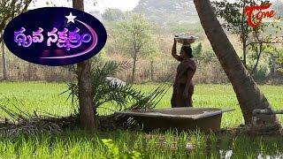 Dhruva Nakshatram || Telugu Short Film 217 || By Yugandhar Kalluru