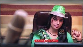 Malala Gul Pashto New Songs 2017 Jashn E Azadi Da Zamung HD Pashto 14 August Song