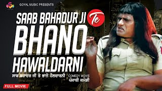 New Punjabi Movie 2017 | Saab Bahadar Ji te Bhano Hawaldarni | Latest Punjabi Movies 2017
