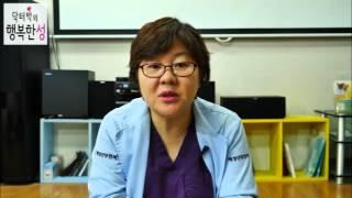 제19강 닥터박의 행복한성( 성클리닉) : 맛있는 섹스를 위한 준비아이템