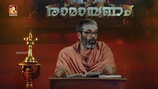 Ramayanam | Swami Chidananda Puri | Ep:127 | Amrita TV [2018]