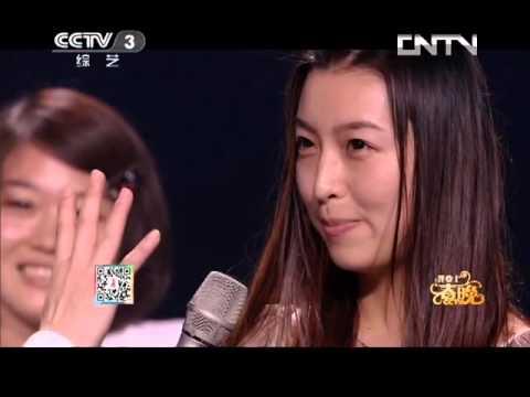 2013年我要上春晚 魔术《心灵骇客》 松明| CCTV春晚