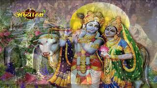 AIM OF LIFE - Mukeshanand Ji maharaj    Ludhiana Punjab    Part -4