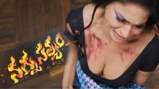 Nagna Satyam Trailer 1 l Veena Malik l Ravi Babu,l Chalapathi Rao
