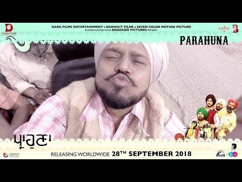 Xxx Mp4 ਪ੍ਰਾਹੁਣਾ Parahuna Making Of Karamjit Anmol Punjabi Comedy Movie 28th September 3gp Sex