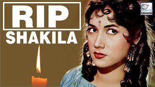 Veteran Actress SHAKILA Passes Away