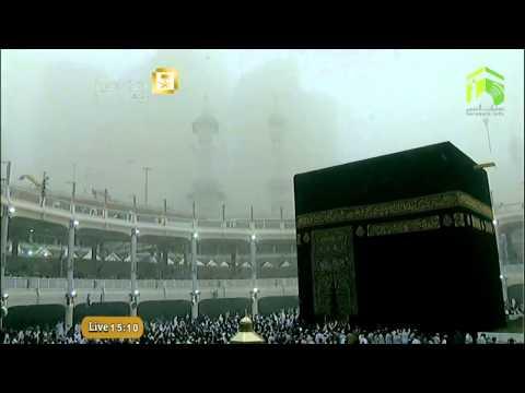 Severe SandStorm DustStorm and Rain in Makkah Al Mukarramah