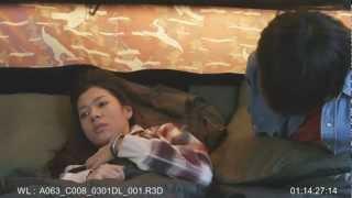 YON2 Deleted Scene