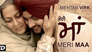 Meri Maa - Mehtab | Apna Punjab | New Punjabi Song 2017