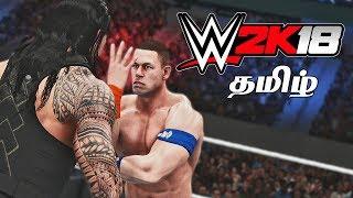 WWE 2K18 Live Tamil Gaming