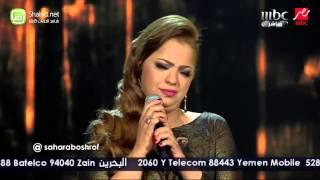 Arab Idol - سهر أبو شروف - اسأل روحك - الحلقات المباشرة
