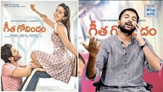 Geetha Govindam Review | Vijay Devarakonda | Rashmika Mandanna | Nithya Menen | Selfie Review