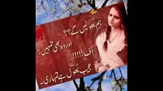 New song talib Hussain dard 2016
