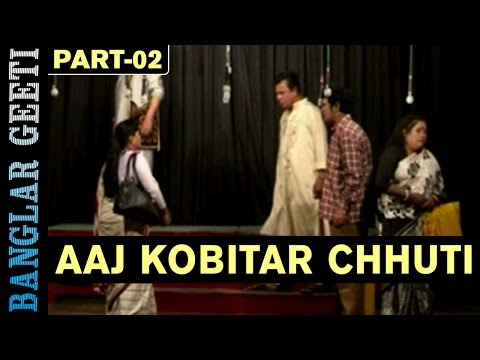 Xxx Mp4 Bengali New Natok Aaj Kobitar Chhuti Vol 2 Anol Kakoli Romeo FULL VIDEO Kiran 3gp Sex