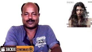 phobia Hindi Movie trailer review by  Jackiesekar   Radhika Apte