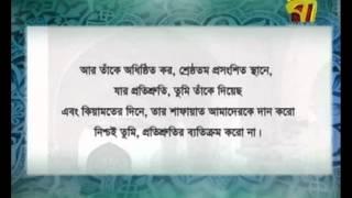BanglaTV  News 5 June 2014 21:01:39 Bangla Tv Uk