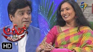 Alitho Saradaga | 22nd May 2017 |  Aamani | Full Episode | ETV Telugu