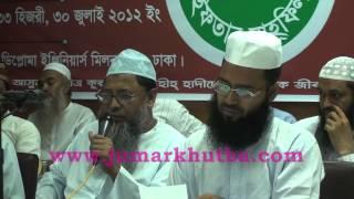 56 Bangla Waj Question & Answer by Asadullah Al Galib