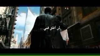 ترجمة  إيمينيم Eminem  Till I Collapse حتى أنهار