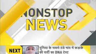Watch DNA with Sudhir Chaudhary, January 17, 2018