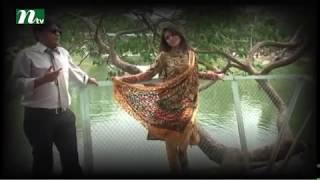 New Bangla Natok - Corporate   Tarin, Milon, Selim, Murad, Chumki   Episode 10   Drama & Telefilm