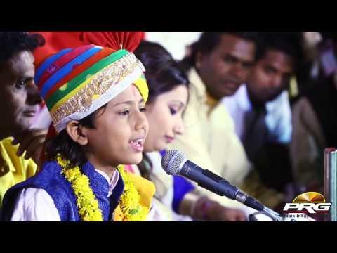 Xxx Mp4 SURESH LOHAR Marwadi DESI Kalakar Sant Pawana Aaya Superhit Guru Mahima Bhajan Rajasthani Song 3gp Sex