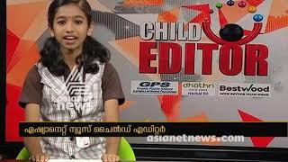 Child Editor 2018