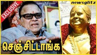 மொத்தமா செஞ்சிட்டாங்க   Radharavi at most funny interview about Jayalalitha's statue