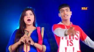 Aa Gaya DJ Pe # Pooja Hooda New Song # Lattest Haryanvi Song 2016 # NDJ Music