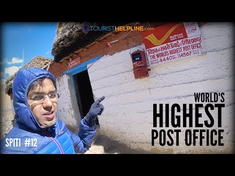 HIKKIM World s Highest Post office