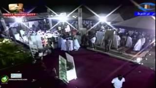 30eme anniversaire  de Baaba Maal   Nouakchott