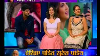 Exclusive : Sunny leone 'One Night Stand' Movie Promotion on News24