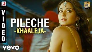 Khaaleja - Pileche Video | Mahesh Babu, Anushka | Manisarma
