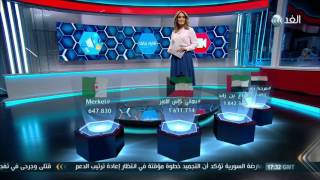 شير   #مرحبا بميسي .. تعرف على أهم التوب تريند التي تصدرت الوطن العربي اليوم