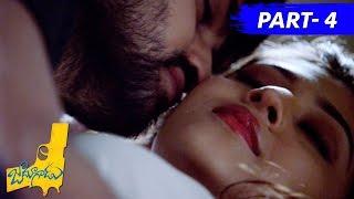 Jadoogadu Full Movie Part 4 || Naga Shourya, Sonarika Bhadoria, Sapthagiri, Prudhvi