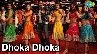 Dhoka Dhoka Official Item Song | HIMMATWALA | Ajay Devgn | Tamannaah