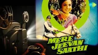 Chala Jata Hoon  Kishore Kumar  Rajesh Khanna  Mere Jeevan Saathi 1972