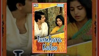 Tumhara Kaloo {HD} - Hindi Full Movie - Kuldip Bhagi, Kajri - Bollywood Movie - (With Eng Subtitles)