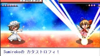 Touhou Puppet Dance Performance Append: Shard of Dreams (Postgame FINAL: LLS Dream World)