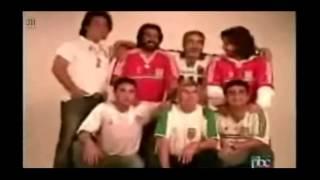 Hemayate Honarmandan Az Time Melli Iran Dar Jame Jahaniye 2006 - Part2[Mansourinfo]
