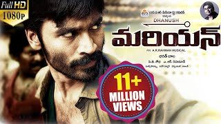Mariyan (Maryan) Latest Telugu Full Movie || 2015 || Dhanush