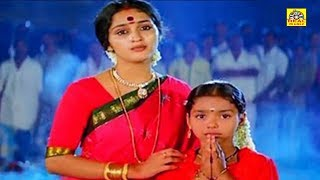 Tamil Full Movie - Kann Thiranthu Paramma   Tamil Devotional Movie   Sangeetha, Ranjith