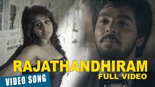 Official: Rajathandhiram Promo Video Song | Veera, Regina Cassandra | GV Prakash Kumar